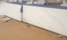 Agaria white slab